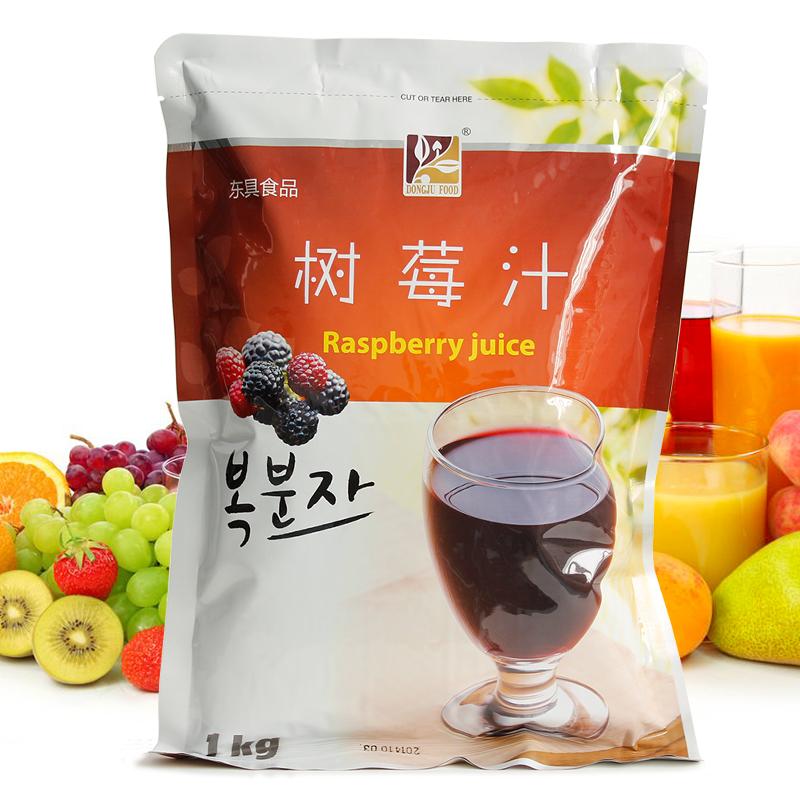 1kg-fruit-font-b-flavor-b-font-instant-font-b-juice-b-font-drink-powder-raspberry